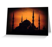 İstanbul 01 Sultanahmet Camii Greeting Card