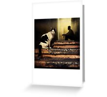 The Street Cat #0101 Greeting Card