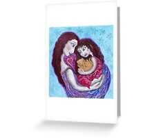 Cradled moment Greeting Card