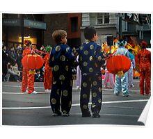 Chinese New Year Parade San Francisco 7 Poster