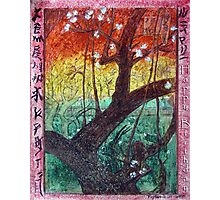 """Van Gogh's Copie """"Japonaiserie: Trees in Bloom"""" par Moi Photographic Print"""