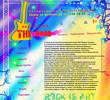 design of main page of the web-site of the teenager rock-school by natoly