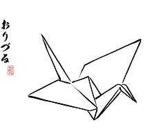 ??  Paper Crane by 73553