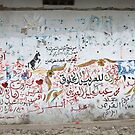 Symbols on the wall (10) - graffiti wall in Taizz by Marjolein Katsma