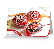 three traditional hand-painted  Czech Easter eggs with geometric designs Greeting Card
