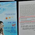 My work printed in a book by nishagandhi