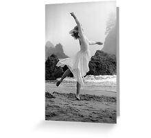 Becky, Into the Fog Greeting Card