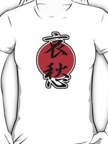 Indefinable Sadness Japanese Kanji T-Shirt