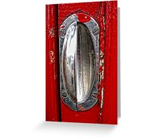 Handle on Telephone Box Greeting Card
