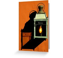 Ombres Et Lumiere ~ Part Two Greeting Card