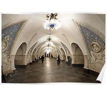 Taganskaya Metro Station, Moscow Poster