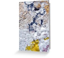 Abstractions--Tlacotalpan. Veracruz Greeting Card