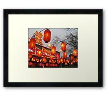 Lanterns Are Red Framed Print