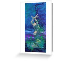 """Entangled in your love""  - from ""Whispers"" series Greeting Card"