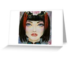 China Girl with Eyes of Blue Greeting Card