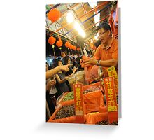 Chinese New Year Market Stall  Greeting Card