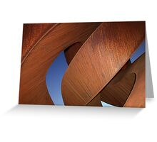 Curves at Twilight Greeting Card