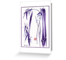 """""""Lilac Bamboo Forest"""" Original ink and wash chinese brush painting Greeting Card"""