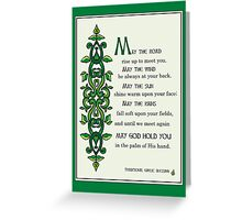 May the Road Rise up to Meet You, Irish Blessing Greeting Card