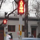 STOP! It's Red Light (1) by j0sh