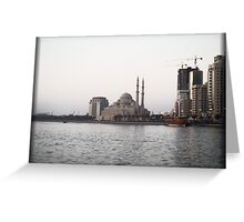 The White Mosque Greeting Card