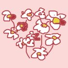 Red and White Flowers T SHIRT by Shoshonan