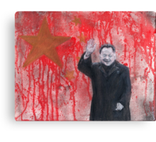 The Ghost of Deng Xiaoping Canvas Print