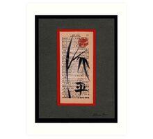 """A Time for Peace"" - Original brush pen painting Art Print"