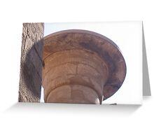 Temple of Karnak Greeting Card