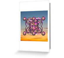 UFPO ( Unidentified Flying Pink Object) Greeting Card