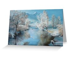 Quiet Ice, A perfect winter day   Greeting Card