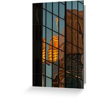 Centrepoint Hiding Greeting Card