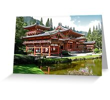 Peace and Serenity, Byodo In Temple, Hawaii Greeting Card