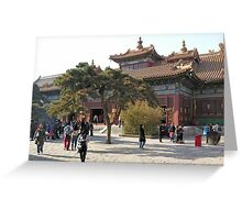 Main courtyard, Lama Temple, Beijing, China Greeting Card