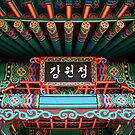 Detail Of Korean Pavillion 2 by JCBimages