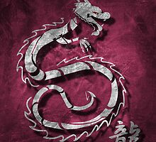 Ryu (Dragon)  : Japanese Art by soniei