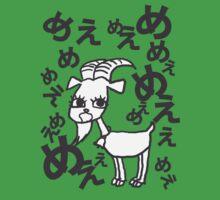 Goat!! OMGoat by Midori Furze