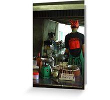 Thai Cooking Greeting Card