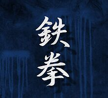 Tekken (Iron Fist) : Japanese Art by soniei