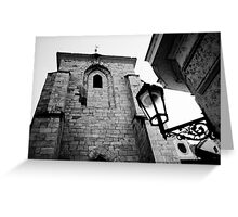 Ancient building in Prague - 2009 Greeting Card