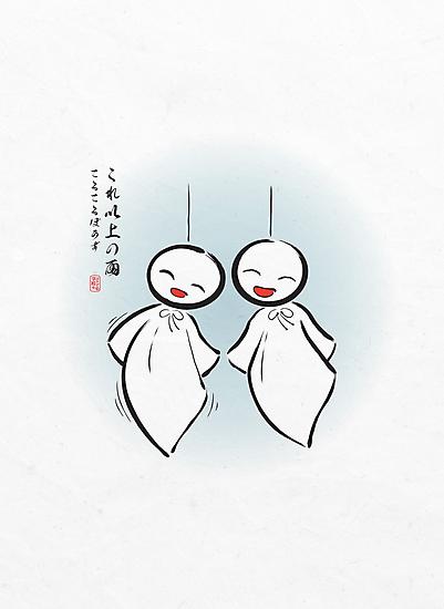 Teru teru bōzu by 73553