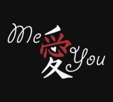 Me Love You (Kanji Japanese A) by myrbpix