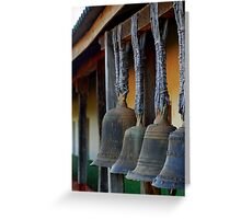 Bells - Santiago, Bolivia Greeting Card