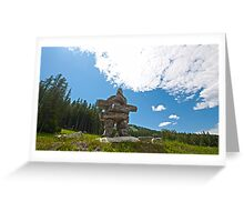 What is an Inukshuk? Greeting Card