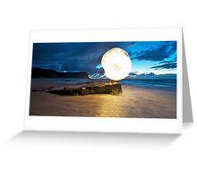 New Sun Rising II Greeting Card
