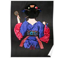 Geisha Asami (麻美) 1976  Poster