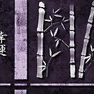 Koun (Good Fortune) - Japanese Art by soniei