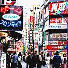 Japanese Neon Gone Wild by Bryan W. Cole