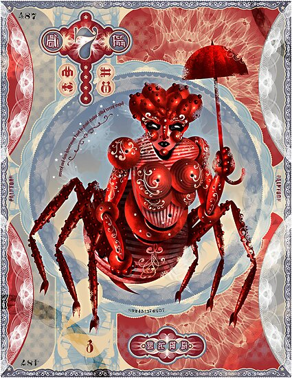 Monster - Super Secret Sally by Kristian Olson