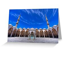 The Blue Mosque (HDR) Greeting Card
